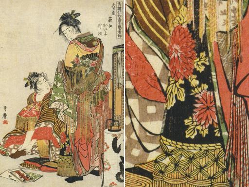 Oomando Ogie Oiyo Takeji by Kitagawa Utamaro